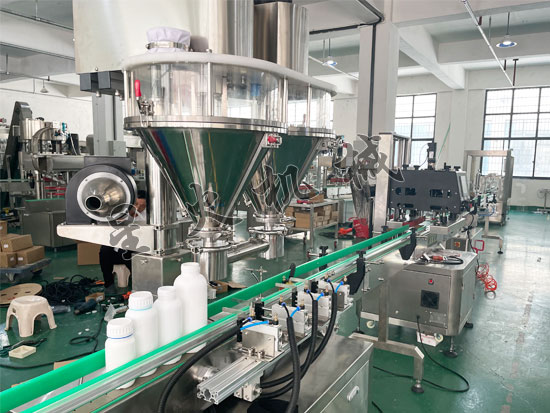自动粉剂灌装生产线